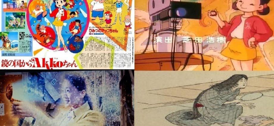 Lo-Specchio-Magico-fiabe-giapponesi-manga-cartoons-film-A-Spasso-tra-le-Comparazioni-.it-Lara-Ceroni