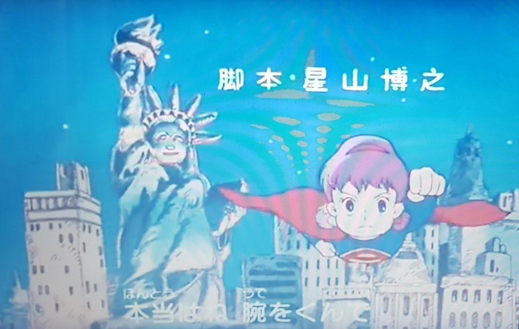 Remake-Himitsu-no-Akko-chan-1988- Recensione Comparata