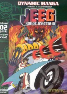 Dynamic Manga: Jeeg-Robot D'Acciaio (1975) Ideato da Gō Nagai e Disegnato da Tasuya Yasuda