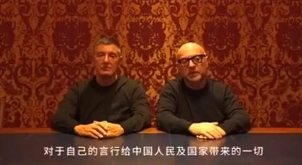 Dolce & Gabbana fanno le scuse alla Cina (2018)