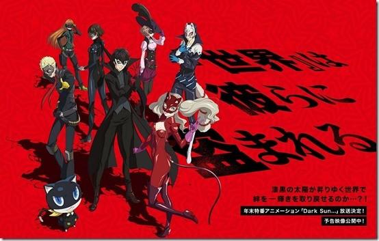 Persona-5-The-Animation-Dark-Sun