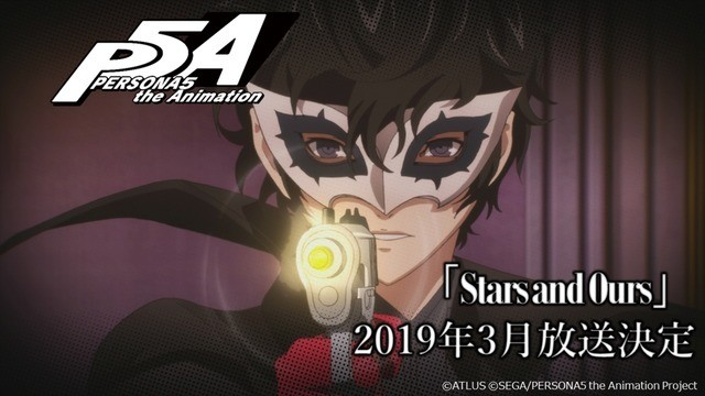Persona-5-The-Animation-Stars-and-Ours-Mese-e-Anno-Marzo-2019