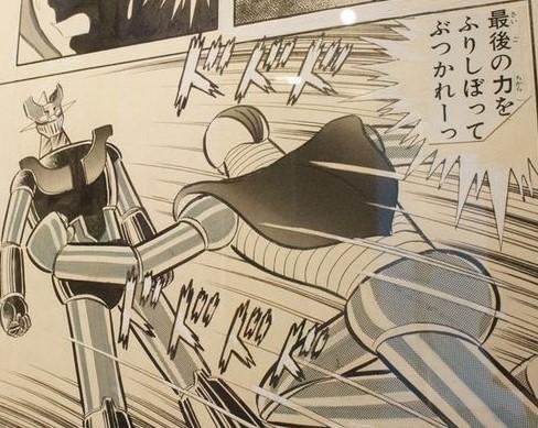Fumetto-Giappone-Mazinger-Z-Recensione-Comparata-2019