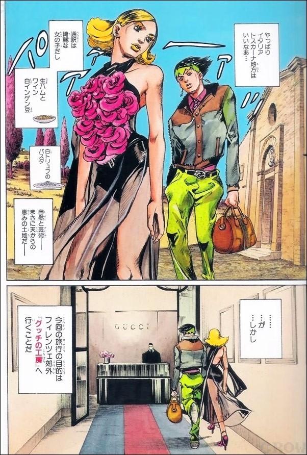 Maison-Gucci-e-Mangaka-Hirohiko-Araki-Rivista-Spur-RecensioneComparat-2019