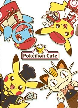Pokemon-Cafe-Osaka-Recensione-Comparata