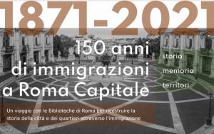 XV-Ed.National-Geografiphic-Festival-delle-Scienze-Roma-e-le-immigrazioni-dal-1870-ad-oggi-150-anni-di-storia